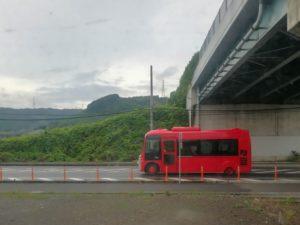 バスのバーディ
