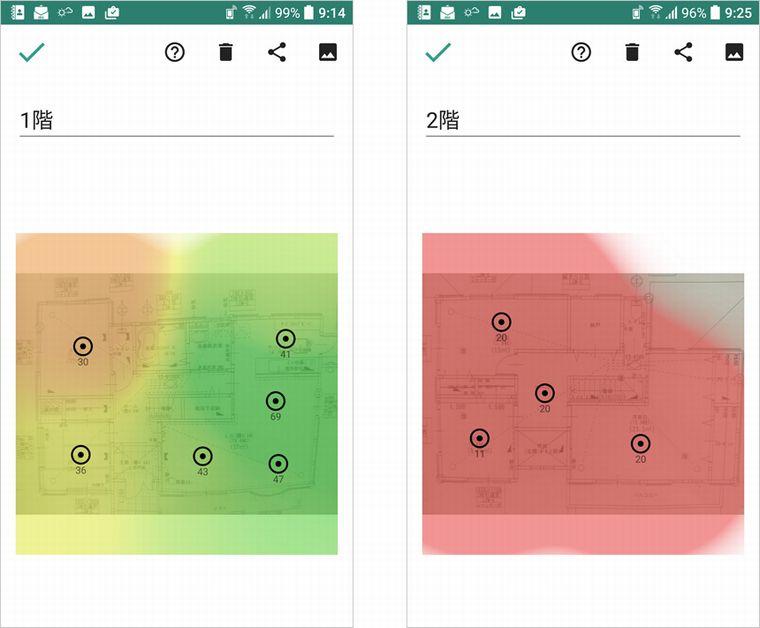 Wi-Fi可視化ヒートマップ